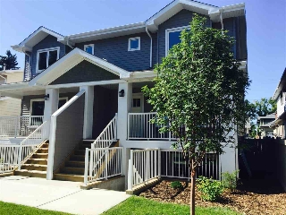 Main Photo: 11842 122 Street in Edmonton: Zone 04 Townhouse for sale : MLS® # E4076756