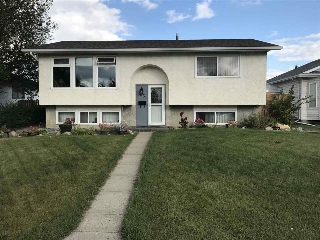 Main Photo: 1031 56 Street in Edmonton: Zone 29 House for sale : MLS® # E4081970