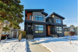 Main Photo: 11322 128 Street in Edmonton: Zone 07 House for sale : MLS® # E4088632