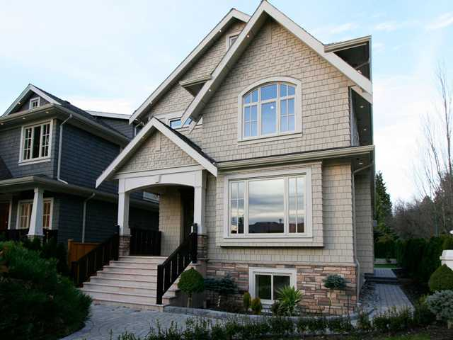 Main Photo: 2405 W 51ST Avenue in Vancouver: S.W. Marine House for sale (Vancouver West)  : MLS® # V1102938