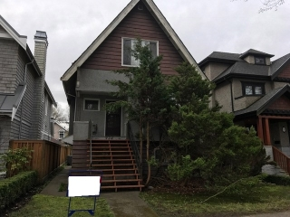Main Photo: 724 W 19TH Avenue in Vancouver: Cambie House for sale (Vancouver West)  : MLS® # R2150868