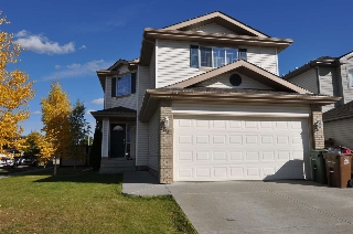 Main Photo: 57 Norris Crescent: St. Albert House for sale : MLS® # E4083299