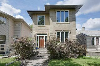Main Photo:  in Edmonton: Zone 15 House for sale : MLS® # E4084069