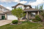 Main Photo: 718 BLACKWOOD Crescent in Edmonton: Zone 55 House for sale : MLS®# E4105287