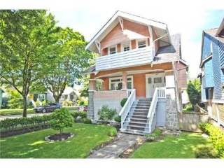 Main Photo: 2643 BALACLAVA Street in Vancouver West: Kitsilano Home for sale ()  : MLS® # V961104