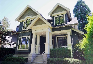 Main Photo: 4868 MARGUERITE Street in Vancouver: Shaughnessy House for sale (Vancouver West)  : MLS(r) # R2077611
