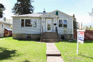 Main Photo: 12020 59 Street in Edmonton: Zone 06 House for sale : MLS® # E4051906