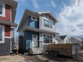 Main Photo: 12345 85 Street in Edmonton: Zone 05 House for sale : MLS(r) # E4059339
