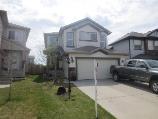 Main Photo: 7845 170A Avenue in Edmonton: Zone 28 House for sale : MLS(r) # E4061941
