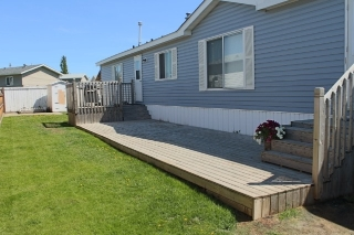 Main Photo: 1461 Lakeland Village Boulevard NW: Sherwood Park Mobile for sale : MLS(r) # E4069783
