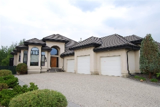 Main Photo: 1598 HECTOR Road in Edmonton: Zone 14 House for sale : MLS® # E4080514