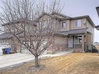 Main Photo: 5 KINCORA Rise NW in Calgary: Kincora House for sale : MLS(r) # C4104935