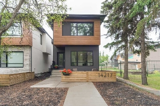 Main Photo: 14217 101 Avenue in Edmonton: Zone 21 House for sale : MLS(r) # E4071064