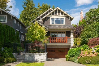 "Main Photo: 3187 W 43RD Avenue in Vancouver: Kerrisdale House for sale in ""KERRISDALE"" (Vancouver West)  : MLS(r) # R2120775"