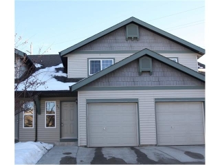 Main Photo: 77 EVERSYDE Court SW in Calgary: Evergreen House for sale : MLS(r) # C4094506