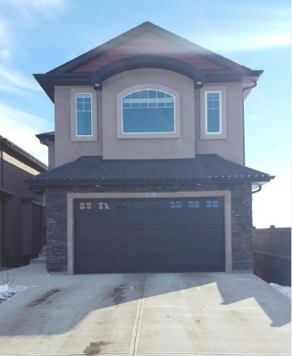 Main Photo: 525 ALBANY Way in Edmonton: Zone 27 House for sale : MLS(r) # E4053112