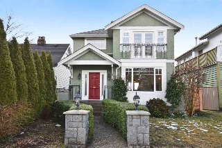 Main Photo: 1478 E 37TH Avenue in Vancouver: Knight House for sale (Vancouver East)  : MLS® # R2145903