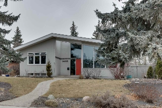 Main Photo: 14108 98 Avenue in Edmonton: Zone 10 House for sale : MLS(r) # E4056924