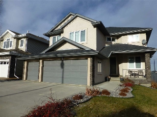 Main Photo: 4346 MCCLUNG Crescent in Edmonton: Zone 14 House for sale : MLS(r) # E4061671