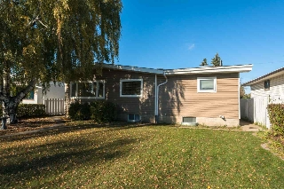 Main Photo: 5404 104 Avenue in Edmonton: Zone 19 House for sale : MLS® # E4082102