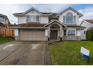 Main Photo: 34478 PICTON Place in Abbotsford: Abbotsford East House for sale : MLS®# R2041063