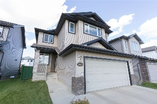 Main Photo: 20820 96 Avenue in Edmonton: Zone 58 House for sale : MLS(r) # E4057462