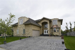 Main Photo: 2 KINGSMOOR Close: St. Albert House for sale : MLS® # E4070364