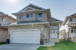 Main Photo: 4513 164A Avenue in Edmonton: Zone 03 House for sale : MLS® # E4081726