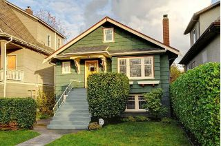 Main Photo: 3742 ONTARIO Street in Vancouver: Main House for sale (Vancouver East)  : MLS®# R2223466