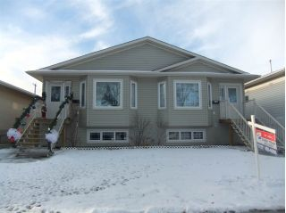 Main Photo: 11940 83 Street in Edmonton: Zone 05 House Duplex for sale : MLS®# E4093276