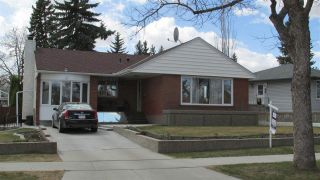 Main Photo: 12390 131 Street NW in Edmonton: Zone 04 House for sale : MLS®# E4097721