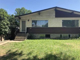 Main Photo: 12745 116 Street in Edmonton: Zone 01 House Half Duplex for sale : MLS®# E4134593