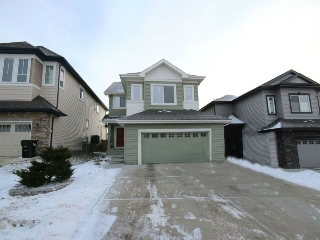 Main Photo: 2013 Christopher Close: Sherwood Park House for sale : MLS(r) # E4050159