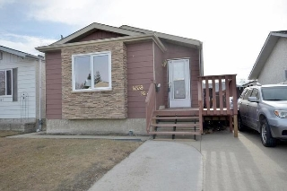 Main Photo: 14539 26 Street in Edmonton: Zone 35 House Half Duplex for sale : MLS(r) # E4056621