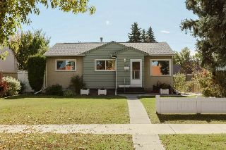 Main Photo: 13007 124 Avenue in Edmonton: Zone 04 House for sale : MLS® # E4084884