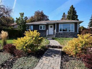 Main Photo: 9220 69 Street in Edmonton: Zone 18 House for sale : MLS® # E4085314