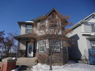 Main Photo: 5204 201 Street NW in Edmonton: Zone 58 House for sale : MLS® # E4100441