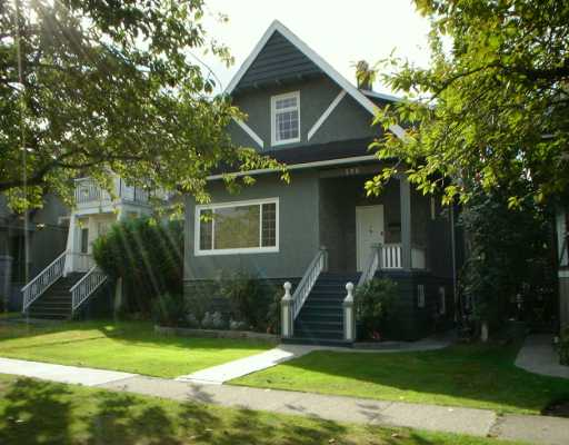 Main Photo: 596 W 22ND Ave in Vancouver: Cambie House for sale (Vancouver West)  : MLS(r) # V612069