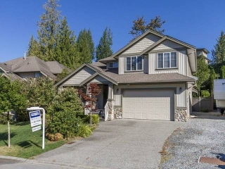 Main Photo: 22769 HOLYROOD Avenue in Maple Ridge: East Central House for sale : MLS(r) # R2098291