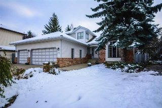 Main Photo: 14 PRIMROSE Place: St. Albert House for sale : MLS(r) # E4041548