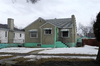 Main Photo: 11425 67 Street in Edmonton: Zone 09 House for sale : MLS(r) # E4056540