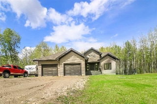 Main Photo: 38 53102 RGE RD 31 Road: Rural Parkland County House for sale : MLS(r) # E4064886