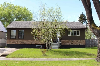 Main Photo: 12022 40 Street in Edmonton: Zone 23 House for sale : MLS(r) # E4065340