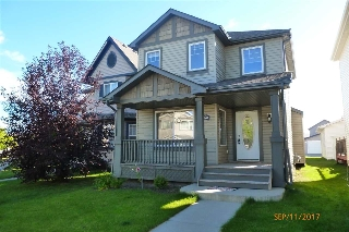 Main Photo: 1941 119A Street in Edmonton: Zone 55 House for sale : MLS® # E4081543