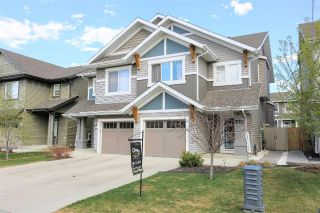 Main Photo: 1737 Chapman Way SW in Edmonton: Zone 55 House Half Duplex for sale : MLS®# E4107714