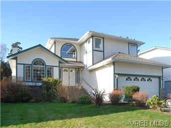 Main Photo: 3828 Cardie Court in VICTORIA: SW Strawberry Vale Residential for sale (Saanich West)  : MLS® # 305048