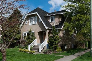 Main Photo: 4303 12TH Ave W in Vancouver West: Point Grey Home for sale ()  : MLS® # V946780