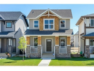 Main Photo: 161 LEGACY Crescent SE in Calgary: Legacy House for sale : MLS®# C4013227