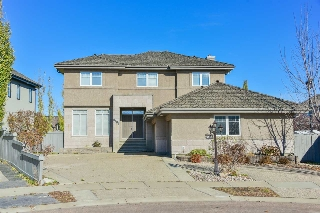 Main Photo: 5018 DONSDALE Drive in Edmonton: Zone 20 House for sale : MLS(r) # E4042616