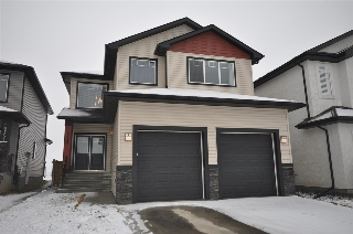 Main Photo: 16756 62 Street NW in Edmonton: Zone 03 House for sale : MLS(r) # E4051626